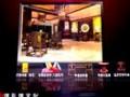 室内设计效果图视频 (1225播放)
