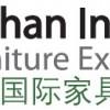 2013武汉国际家具展览会