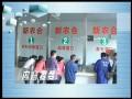 南康新闻-2014年9月25日 (3播放)
