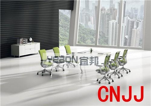 板式会议桌MT-201