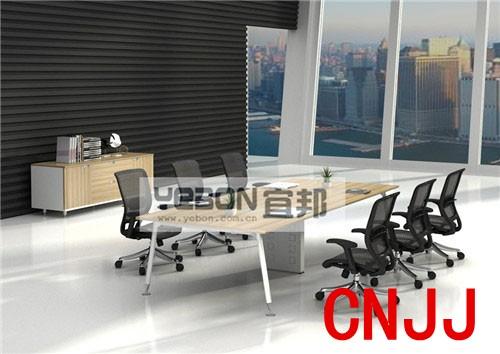 板式会议桌MT-201B