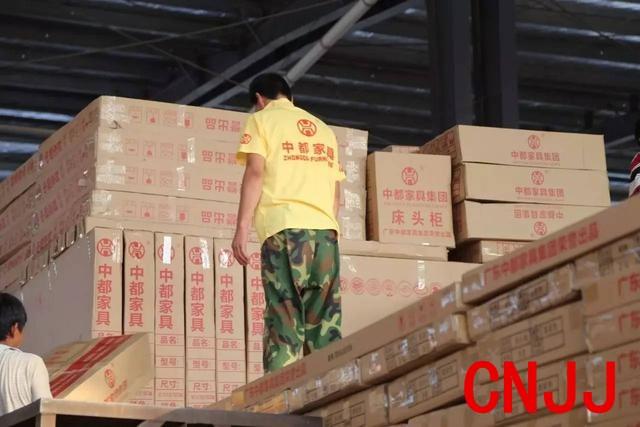 中都家具物流广东乐从至江西南康专线开通