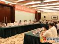 中国家居制造2025特邀座谈会在江西南康举行