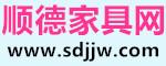 顺德亚博体育官网软件下载网