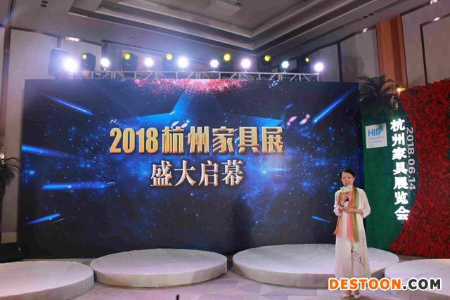 人间天堂 家具苏杭 2018杭州家具展启动仪式在苏举行