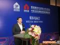 第38届名家具展暨中国