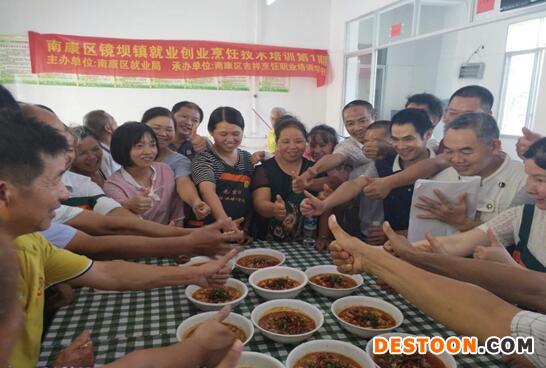 江西南康:让技能培训在乡镇开花结果