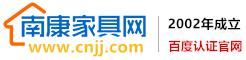 南康家具网官网